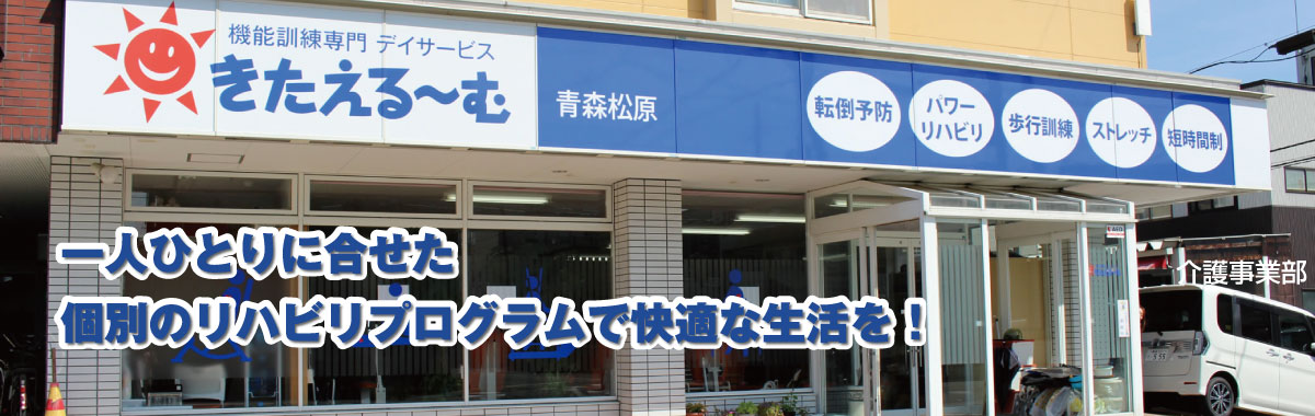 青森で車検が安い!!